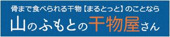 株式会社キシモト